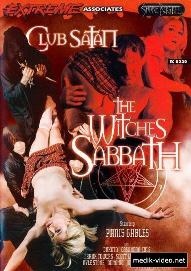 smotret-eroticheskie-filmi-pro-satanu