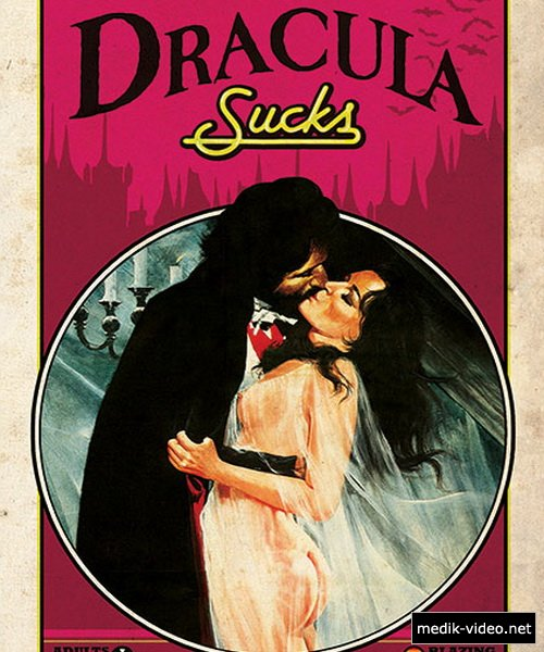 dracula essays sexuality Dracula and the bloody chambers literary analysis essays stoker brings forward the fears of men in regard to female sexuality in dracula which include what he.