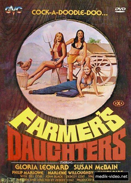 порно дочь фермера