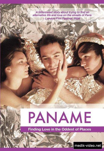 Смотреть панамские порнофильмы